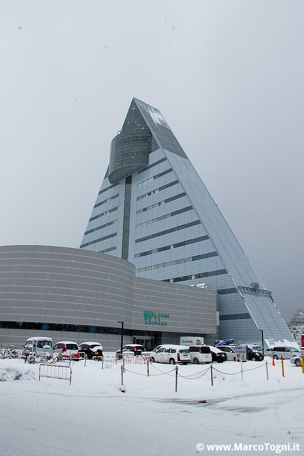 Aspam center di Aomori