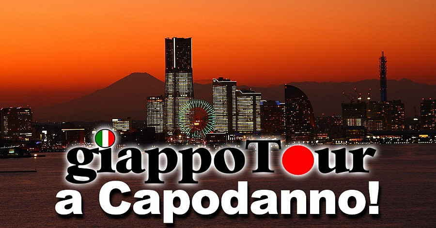 giappocapo