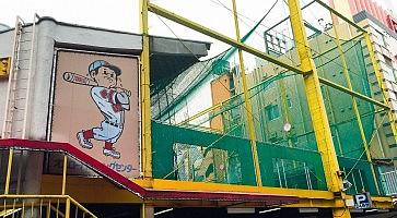 batting-center-shinjuku-f2
