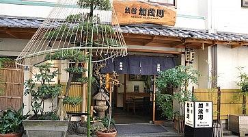 ryokan-kamogawa-asakusa-f