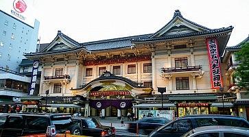 kabuki-za-f