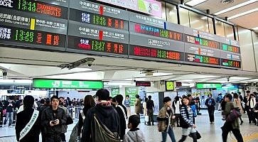 stazione-shinjuku-f